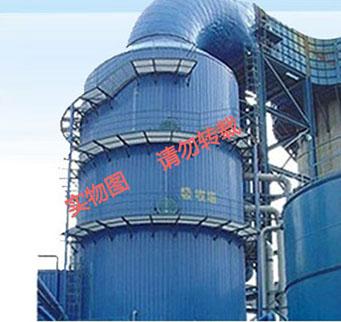 锅炉脱硫/脱硝系列